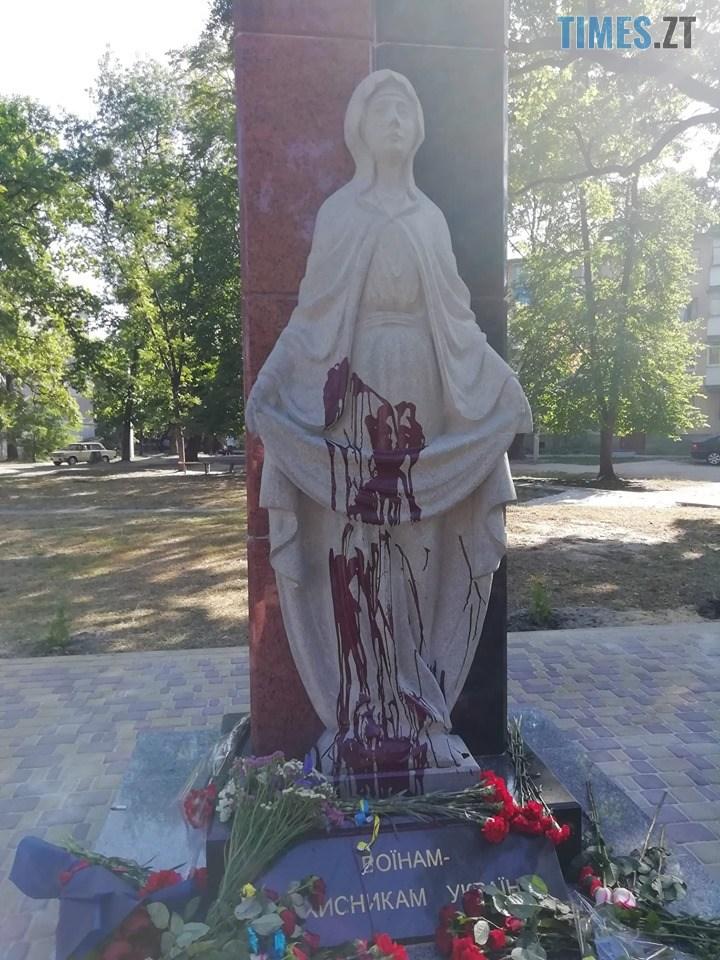 68831484 742928779472625 3433627844058546176 n - У Житомирському районі невідомі спаплюжили меморіал воїнам АТО (ФОТО)