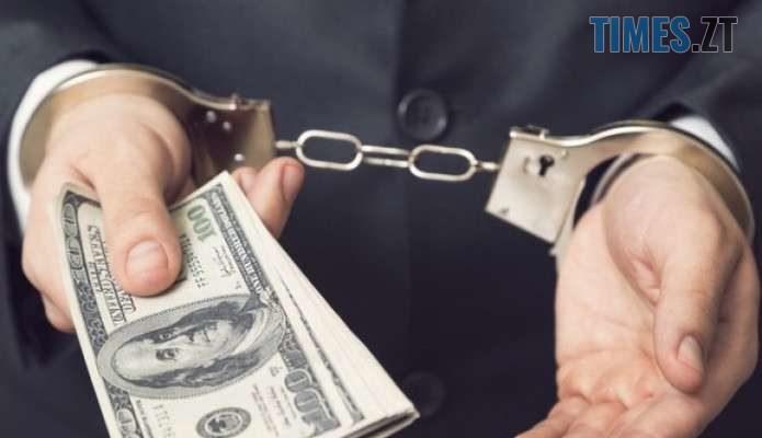 AbNaJLGInrwT8OGAiEia.w695 center top 695x400 - В Житомирі затримали розшукуваного екс-чиновника, якого підозрюють у розтраті бюджетних коштів