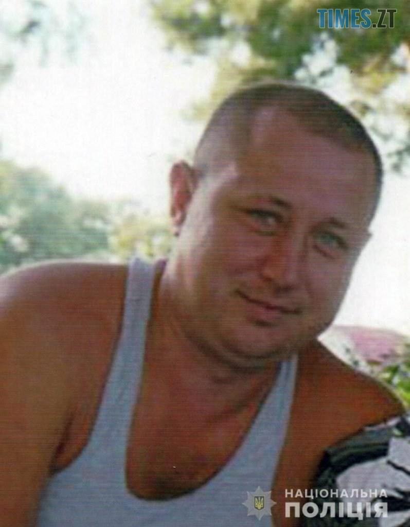 Pasichnyk 797x1024 - Увага, розшук! На Житомирщині вже другий рік розшукують безвісно зниклого чоловіка (ФОТО)