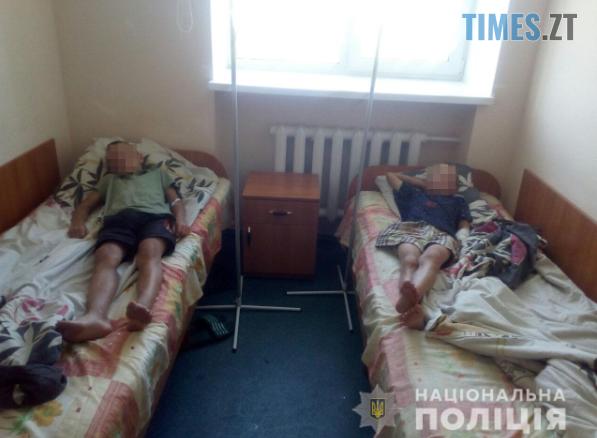 Screenshot 11 1 - Житомирщина: на узбіччі дороги водій виявив двох непритомних дітей