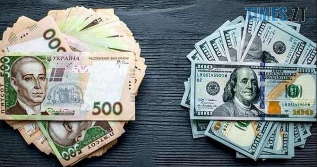 Screenshot 134 - Долар стрімко дорожчає: курс валют та ціни на паливо станом на 2 серпня