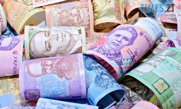 Screenshot 14 2 - Гривня знову укріплює позиції: курс валют та ціни на паливо станом на 21 серпня