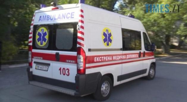 Screenshot 29 - В мережі з'явилось відео, як в Житомирі гойдалка проламала голову 8-річному хлопчику (ВІДЕО)