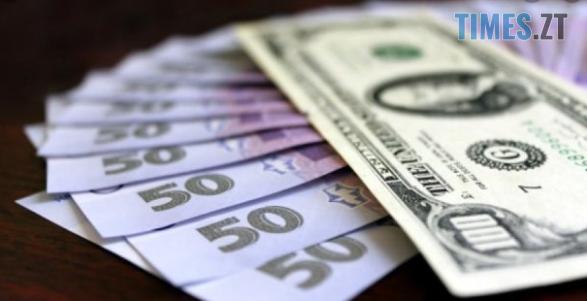 Screenshot 38 1 - Гривня різко зміцнилася: курс валют та ціни на паливо станом на 12 липня