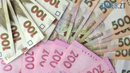 Screenshot 44 1 260x146 - Долар почав дорожчати: курс валют та ціни на паливо станом на 15 серпня