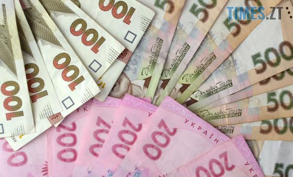 Screenshot 44 1 - Долар почав дорожчати: курс валют та ціни на паливо станом на 15 серпня