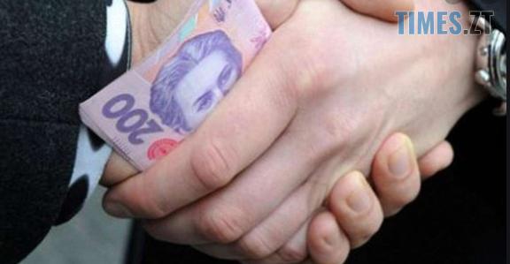 Screenshot 44 - На Житомирщині судитимуть чиновника облавтодору, викритому на хабарі в 28 000 гривень