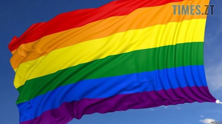 """flag lgbt - """"Веселковий"""" інцидент в центрі Житомира: думка психолога"""