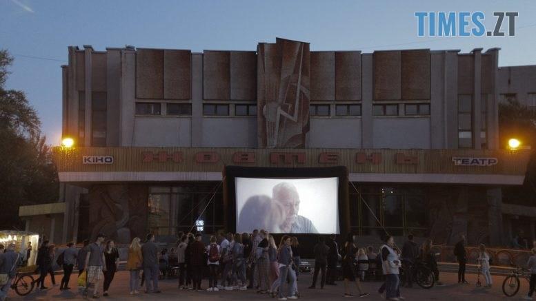 img1566197909 777x437 - У Житомирі під час вояж-фестивалю містяни переглядали фільми під відкритим небом