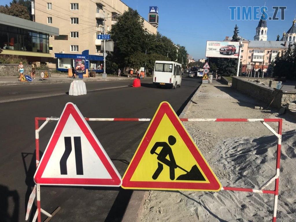 img1567064614 0 1024x768 - У Житомирі продовжують ремонтувати дороги (ФОТО)