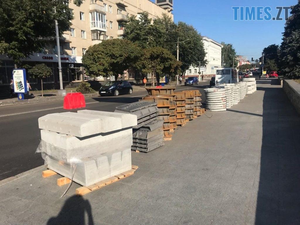 img1567064647 1 1024x768 - У Житомирі продовжують ремонтувати дороги (ФОТО)
