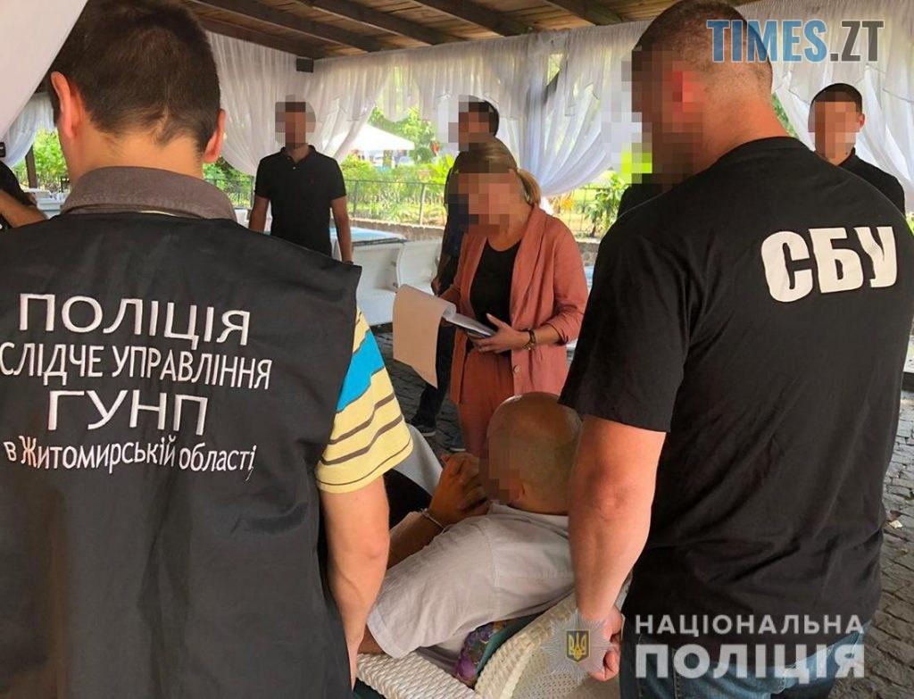 index4  1024x783 - Поліція знайшла в трусах житомирського активіста Олександра Громова 5 тисяч доларів (ФОТО)