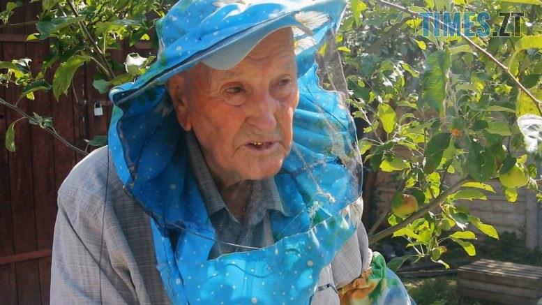 pasichnyk 777x437 - 92-річний пасічник з Бердичева знає секрет довголіття (ВІДЕО)