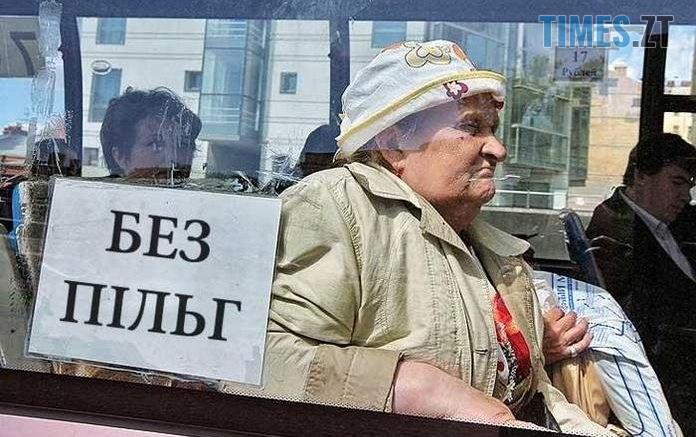 pilgovi perevez 696x437 - Сухомлин поставив жорсткі умови щодо вирішення питання пільгового перевезення пасажирів