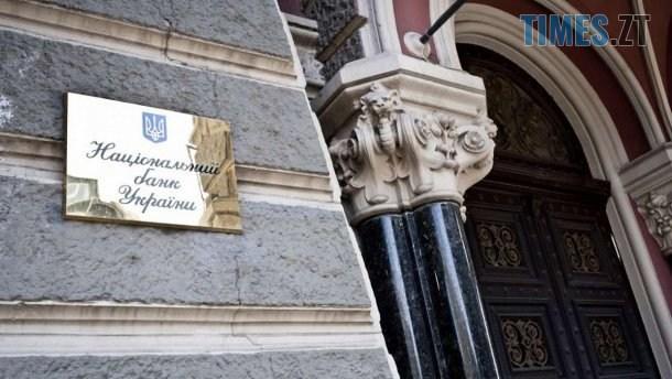 1060312 - Нацбанк дозволив українським банкам округляти суми касових операцій