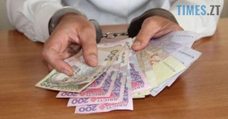 11 2 777x407 - На Житомирщині чиновник отримав близько 80 тис грн зарплати за роботу, яку не робив
