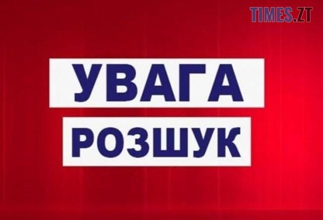 15031814 640x480 640x437 - Поїхала до Бердичева і зникла: правоохоронці понад тиждень розшукують мешканку Вінниччини (ФОТО)