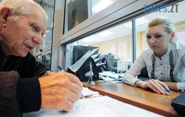 2395972 - З наступного року зростання пенсій в Україні уповільниться