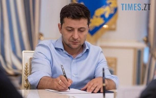 2396368 - Зеленський призначив трьох нових суддів в Житомирській області
