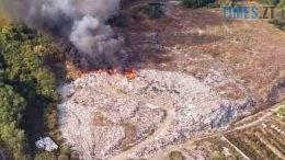 41921b6608d950088a627e3356475c83 L 260x146 - Бердичів: у мережі оприлюднили фото масштабної пожежі на сміттєзвалищі (ФОТО)
