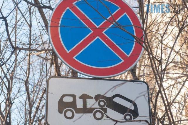596bcd45f6d3f05198a22ab5b740806c - Житомиряни вимагають від влади облаштувати парковку поблизу поліклініки на Польовій