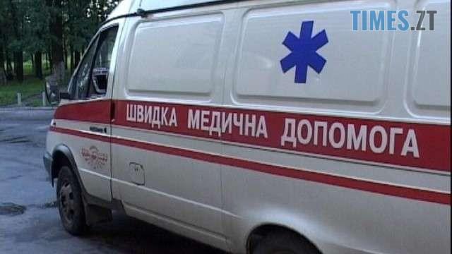 5 main - У Житомирі під час святкування Дня мікрорайону Малікова на дітей впав рекламний банер