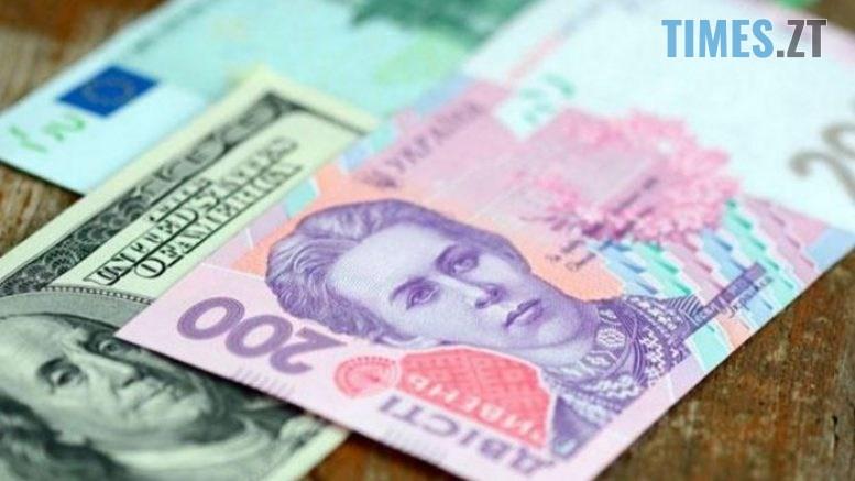 5c9089ee0df1c 86044 777x437 - Гривня продовжує бити рекорди: курс валют та ціни на паливо станом на 26 вересня