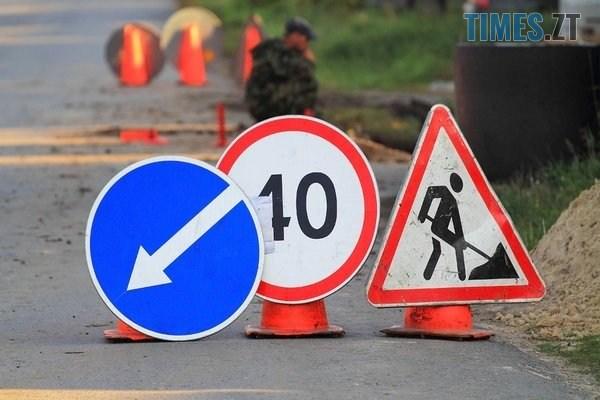 6doroga - У Житомирі обмежать рух транспорту по вул. Параджанова