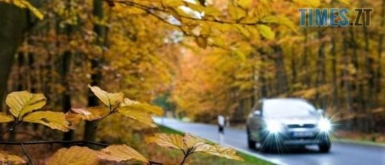 70702693 888422361542739 8171340589636255744 n - До уваги водіїв: з 1 жовтня в Україні змінено правила їзди за межами міста