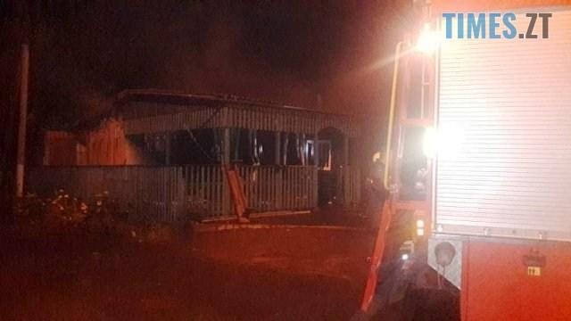 IMG 2226 - На Житомирщині через несправність проводки загорівся магазин