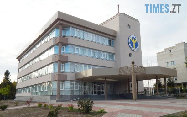 Screenshot 12 2 - Житомирський міський центр зайнятості обслуговуватиме клієнтів за нової адресою