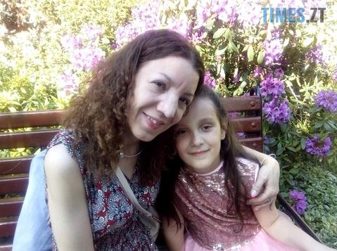 Screenshot 13 2 - Жінці з Житомирщини конче необхідна фінансова допомога на придбання кисневого апарату