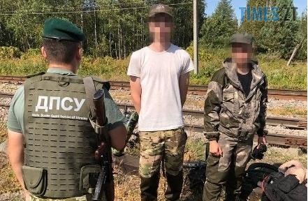 Screenshot 7 1 - Прикордонники Житомирщини затримали іноземців, які незаконно потрапили до Чорнобильської зони