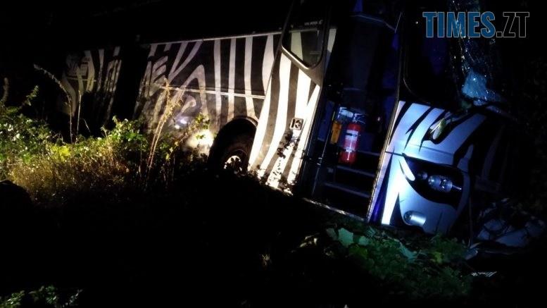 avtobus 777x437 - На Житомирщині у ДТП потрапив автобус із 52 пасажирами, є постраждалі