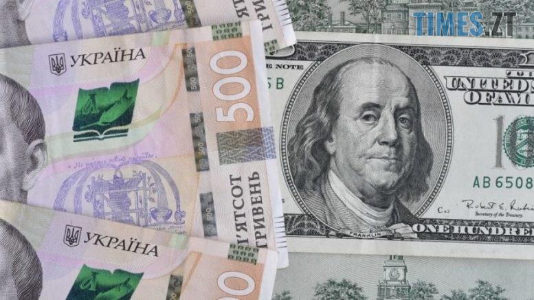 c77aecb6e6762316a069f74bc3c4a1f2 777x437 - Падіння долару було нетривалим: курс валют та ціни на паливо станом на 12 вересня