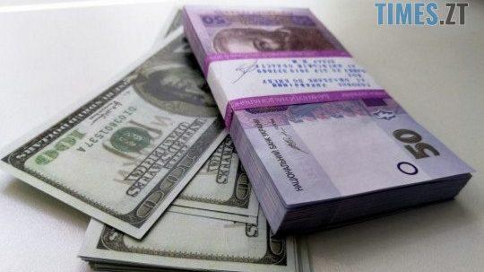 cropped 318876w540zc0 - Гривня продовжує зростати: курс валют та ціни на паливо станом на 25 вересня