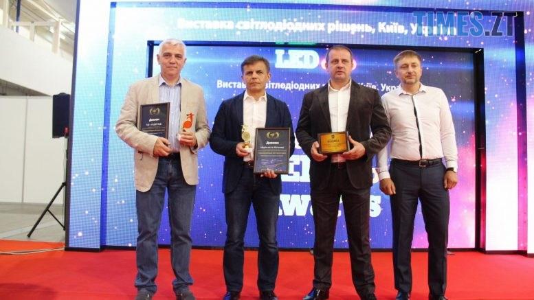 """img1568113304 777x437 - Житомир отримав винагороду """"Наймасштабніший LED-проект року"""""""