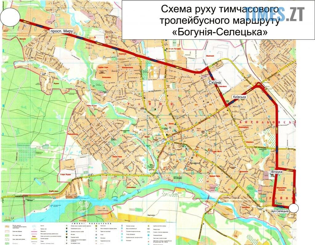 img1568203206 1024x797 - У Житомирі тимчасово скасують рух декількох тролейбусів