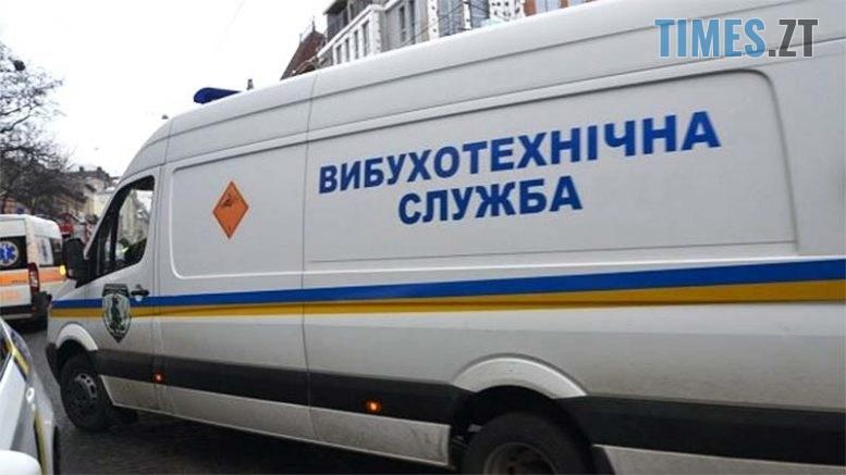 vbs 777x437 - У Житомирі оперативно евакуюють  персонал та пацієнтів лікарні та військового шпиталю: надійшло повідомлення про замінування