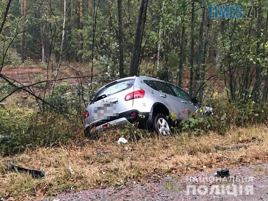 yzobrazhenye viber 2019 09 26 14 40 00  1024x768 - Унаслідок фатальної ДТП на Житомирщині загинула пасажирка легковика (ФОТО)
