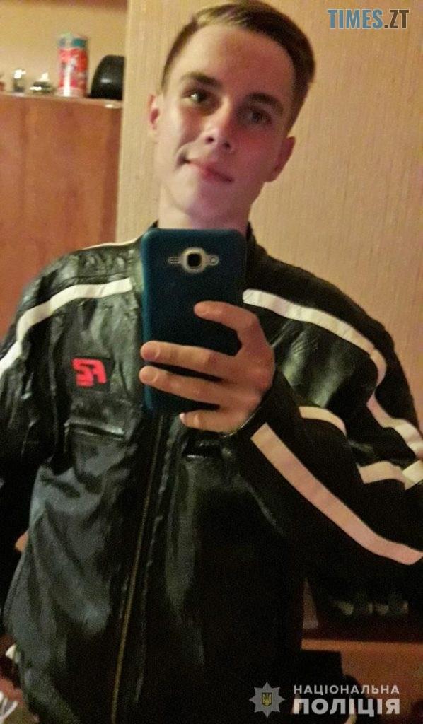 zarechnyy 598x1024 - У Житомирі вже дві доби розшукують 15-річного підлітка (ФОТО)
