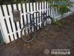 zobrazhennia viber 2019 09 17 09 47 32 150x113 - На Житомирщині розбійник, який ледь не задушив бабусю, викритий у крадіжці