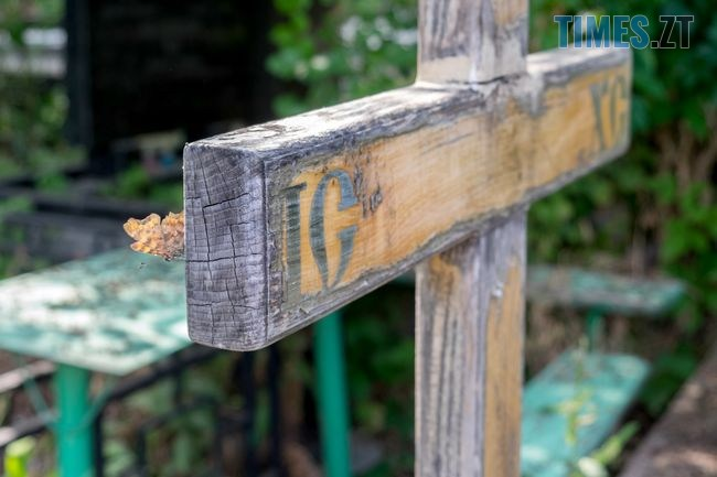 16photo2 14 - На Житомирщині 24-річний молодик вбив сусіда та сховався на кладовищі