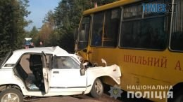 2222 260x146 - На Житомирщині ВАЗ протаранив шкільний автобус, є постраждалі