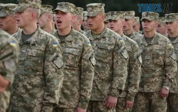 2403202 - Уряд прийняв законопроект про військову службу