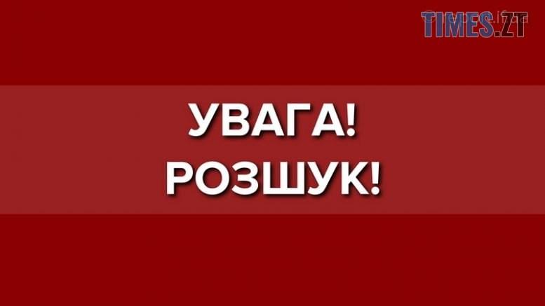 2560x1440 dark red solid color background 777x437 - Допоможіть встановити місце знаходження 57-річної звягельчанки (ФОТО)