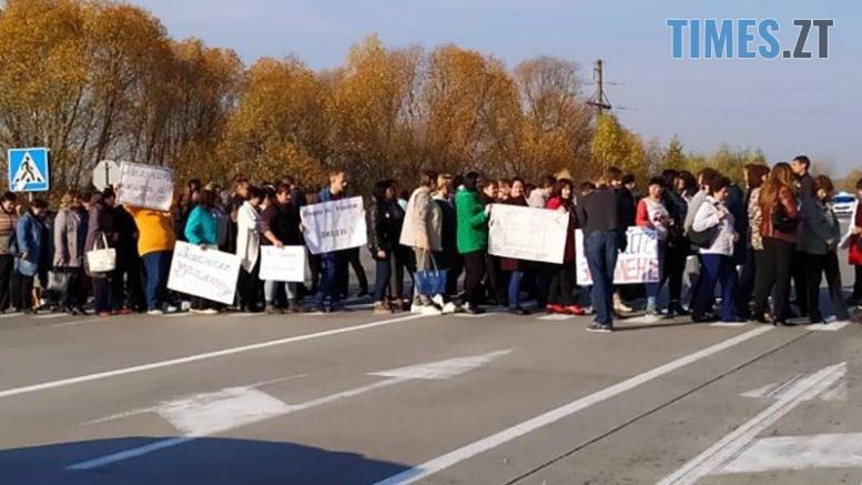 480 n 777x437 - Кабмін виділив 5,4 млн грн на зарплати вчителям-мітингувальникам, які перекривали міжнародну трасу