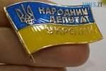 65 main 150x100 - Українці розповіли, кому з політиків не довіряють найбільше, - опитування
