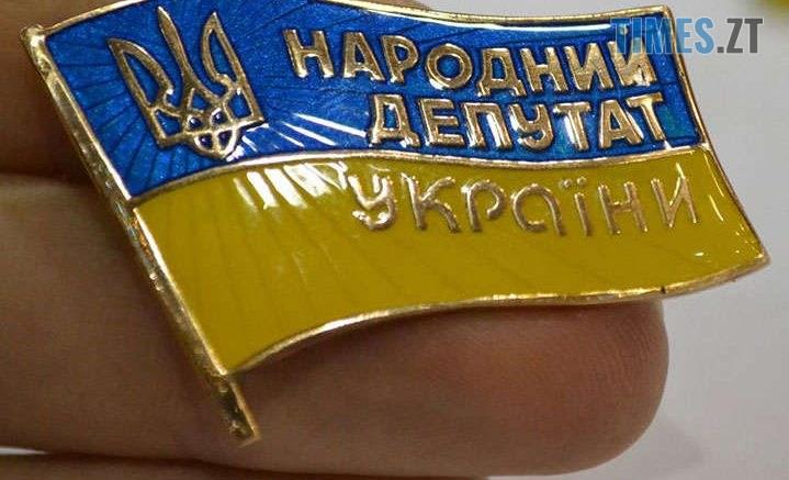 65 main 719x437 - Українці розповіли, кому з політиків не довіряють найбільше, - опитування
