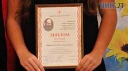 DSC 00683 260x146 - Семикласниця з Житомира віддала отриману президентську стипендію на благодійність